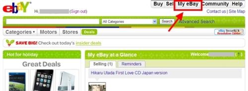 「My eBay」をクリックする。